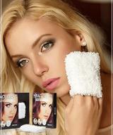 Raypath Face Glove šluostė makiažui valyti